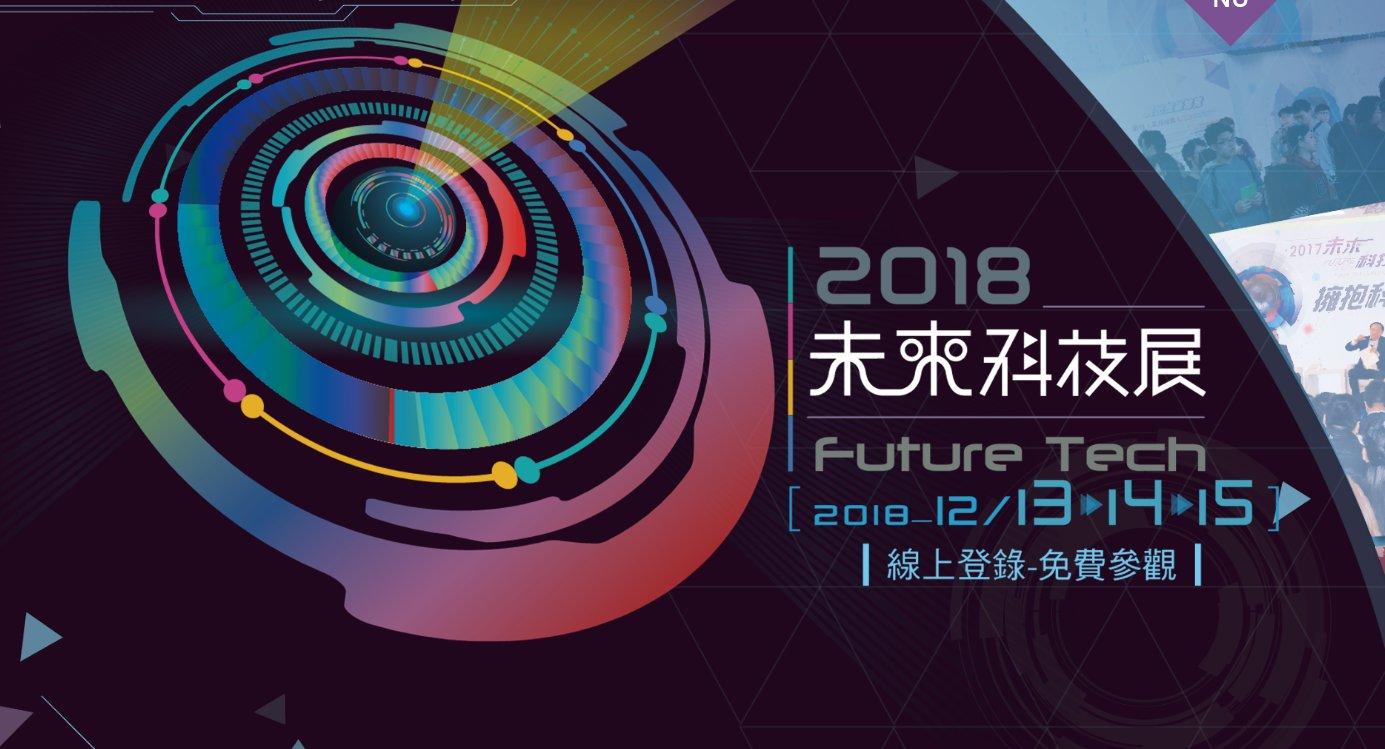 future tech expo 2018 innovationen aus ki und elektronik ethereum kaufen. Black Bedroom Furniture Sets. Home Design Ideas